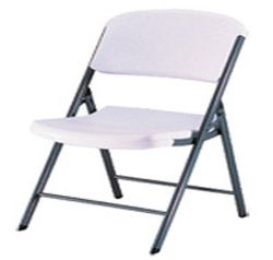 DELUXE FOLDING CHAIRS